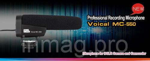 Pixel Voical MC-550