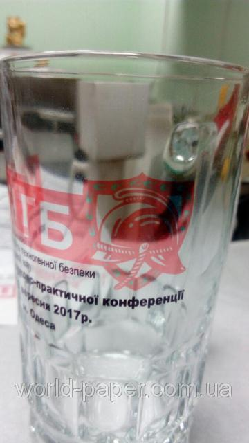 Пивной бокал с Вашим дизайном, стеклянный прозрачный