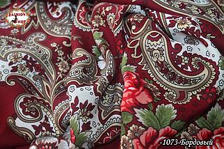 Павлопосадский бордовый  платок Царский, фото 3
