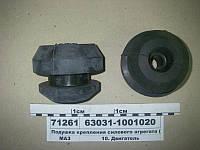 Амортизатор крепления двигателя ЯМЗ нового образца (круглый)