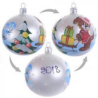 Новогоднее украшение на елку Елочный шарик стеклянный d8см