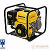 Бензиновая мотопомпа для воды Sadko WP-50 (30 м.куб/час, для чистой воды)
