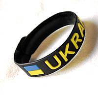 Браслеты на руку с символикой Украины , фото 1