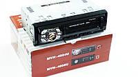 Автомагнитола MVH 4004U ISO USB MP3 FM магнитола