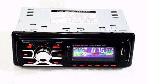Автомагнитола MVH 4009U ISO USB MP3 FM Bluetooth магнитола, фото 2
