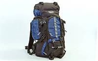 Рюкзак туристический V-65л бескаркасный 112-DB COLOR LIFE
