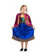 Костюм Анны (4 - 9 лет)
