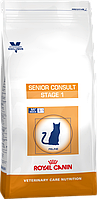 Royal Canin Senior Consult Stage 2 кг - для кошек старше 7 лет имеющих видимые признаки старения