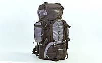 Рюкзак туристический V-65л бескаркасный 112-DGR COLOR LIFE