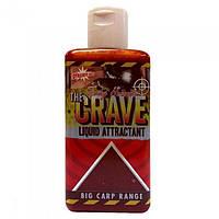 Аттрактант Dynamite Baits The Crave Liquid Attractant 250ml