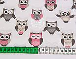 Ткань с совушками в шахматном порядке, серо-розовый цвет № 1043а, фото 2