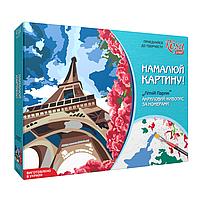 Картина по номерам Летний Париж ROSA START N0001372