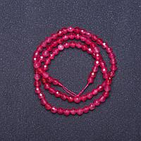 Бусины натуральный камень Турамлин розовый граненный шарик на нитке L- 37см d-4мм