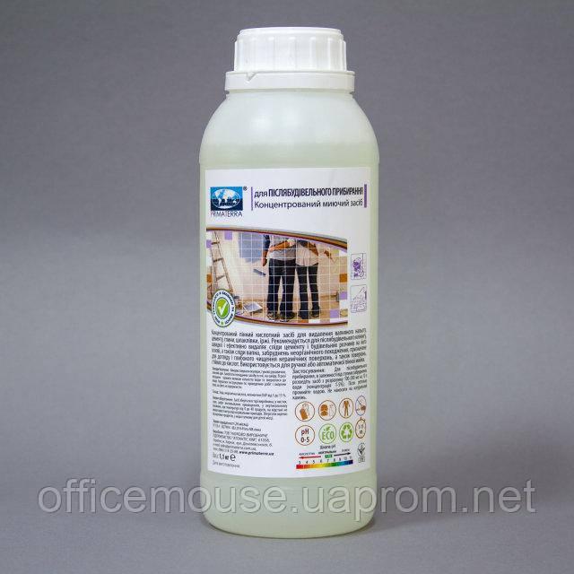 Миючий засіб для післябудівного прибирання, пінне, концентрат, PRIMATERRA MK, 1л