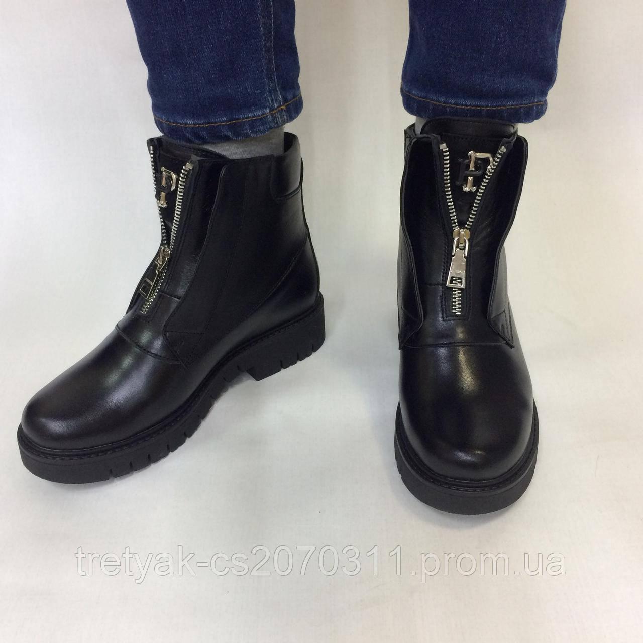 b9a3ea1bc Женские зимние ботинки с молнией впереди из натуральной кожи в стиле РР -  КРОК в Харькове