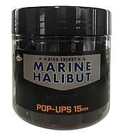 Бойлы Dynamite Baits Marine Halibut Pop-Ups 15mm 100g