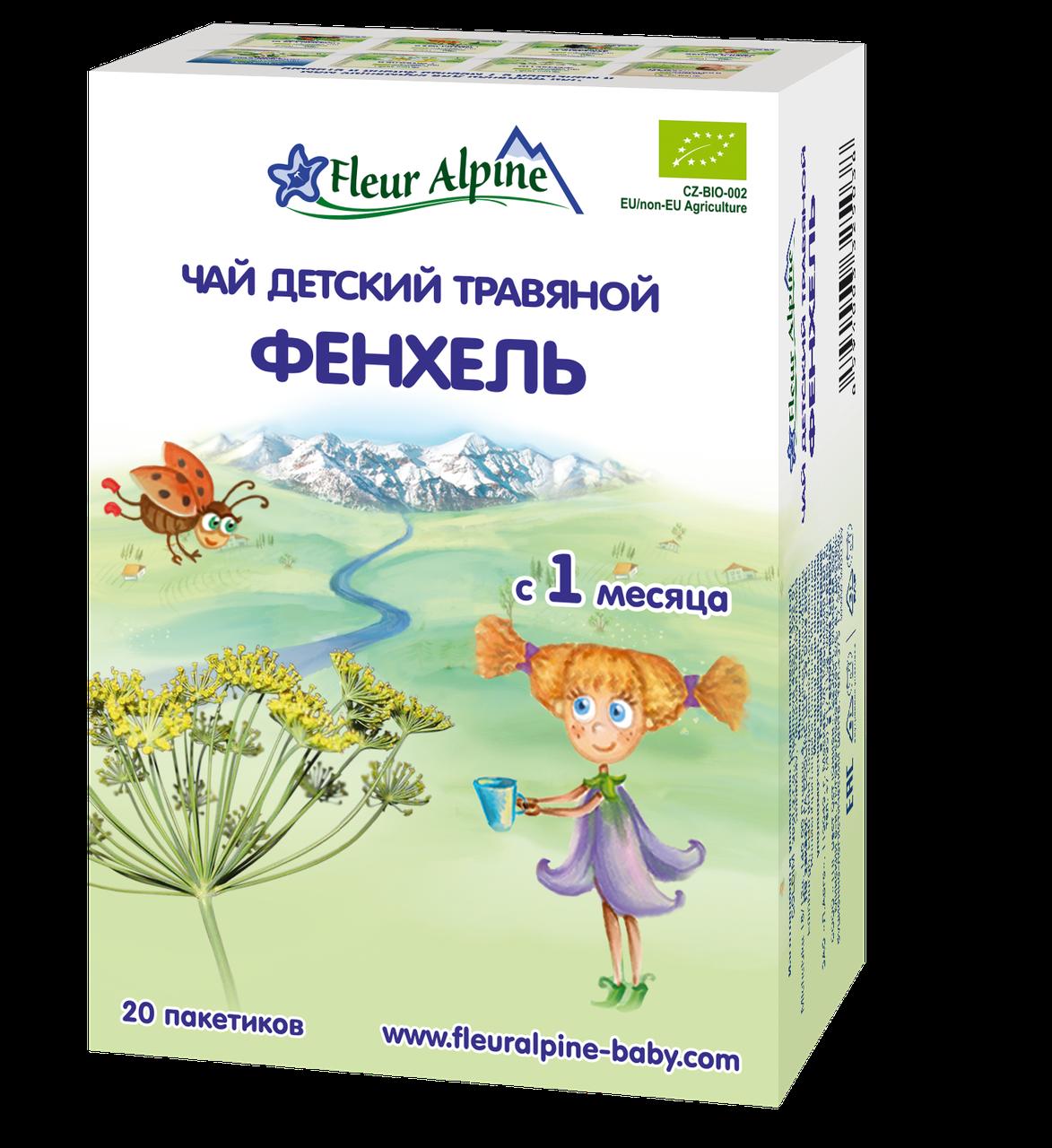 Дитячий трав'яний чай Fleur Alpine ФЕНХЕЛЬ