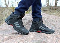 Мужские зимние ботинки  Adidas climaproof реплика