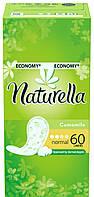 Щоденні гігієнічні прокладки    Naturella CAMOMILE 60 шт