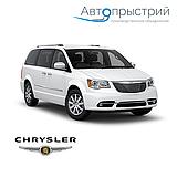 Фаркопы - Chrysler Grand Voyager