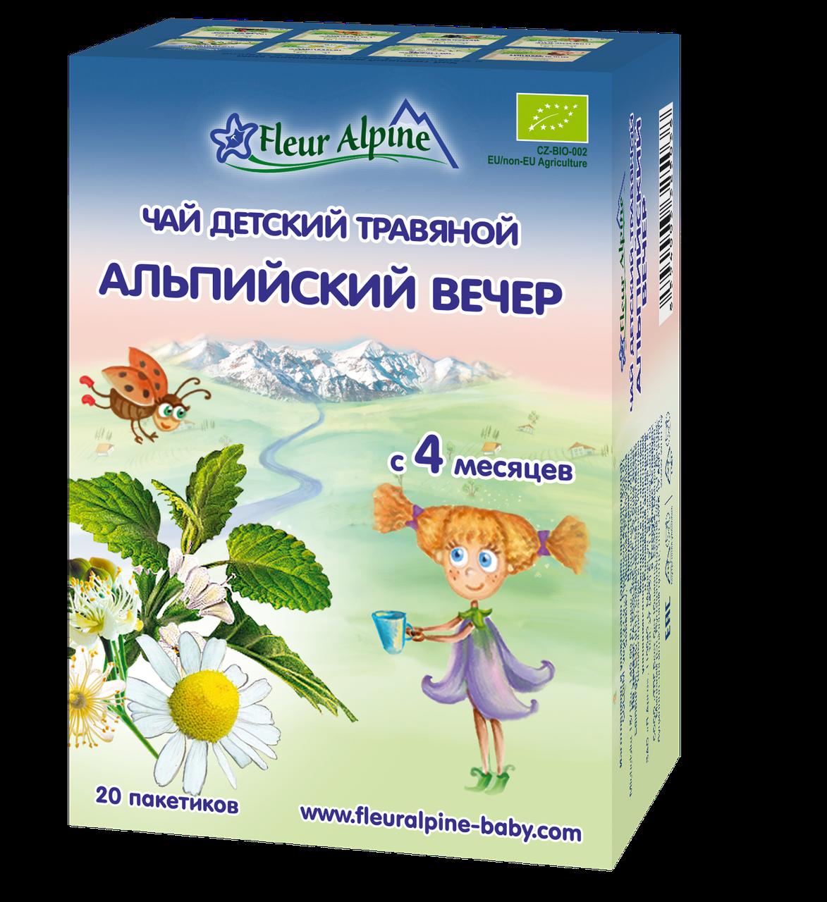 Дитячий трав'яний чай Fleur Alpine АЛЬПІЙСЬКИЙ ВЕЧІР