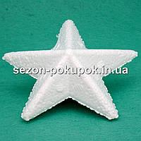 Звезда двухсторонняя объемная из пенопласта 10см  Цена за 1 шт