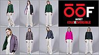 OOF Куртки женские двусторонние