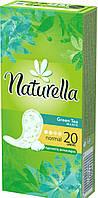 Щоденні гігієнічні прокладки  Naturella CAMOMILE 20 шт