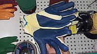Перчатки Doloni 4502 с латексным покрытием