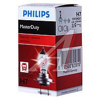 Лампа H7 24V 70W PX26d MasterDuty (пр-во Philips) 13972MDC1