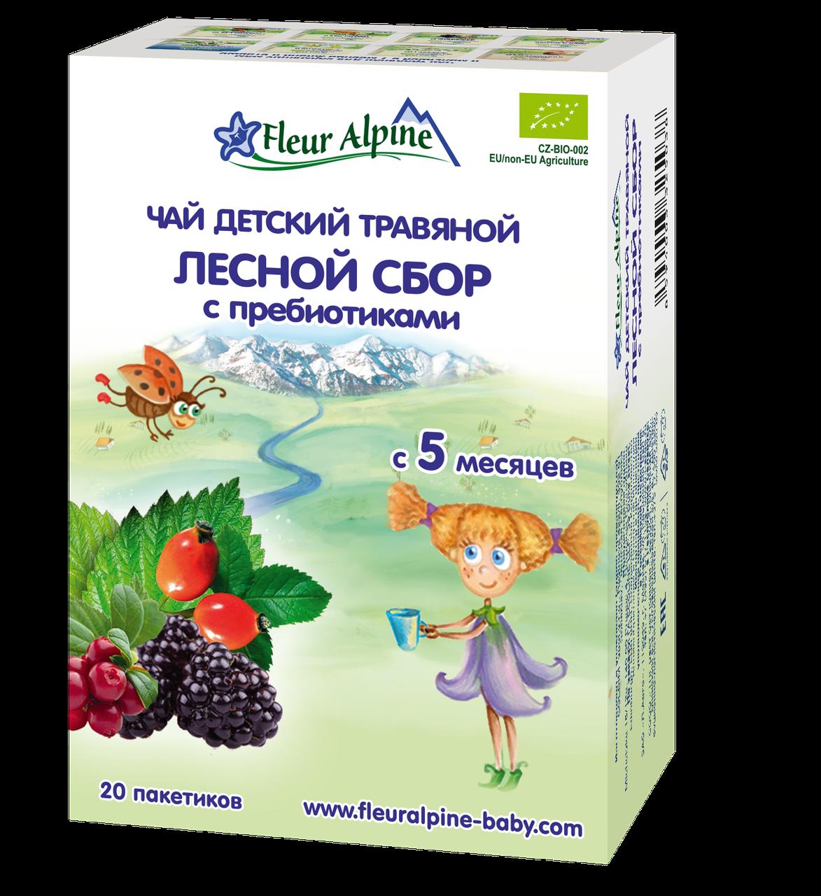 Детский травяной чай Fleur Alpine  ЛЕСНОЙ СБОР С ПРЕБИОТИКАМИ