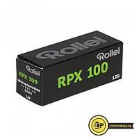 Фотопленка Rollei RPX 100-120