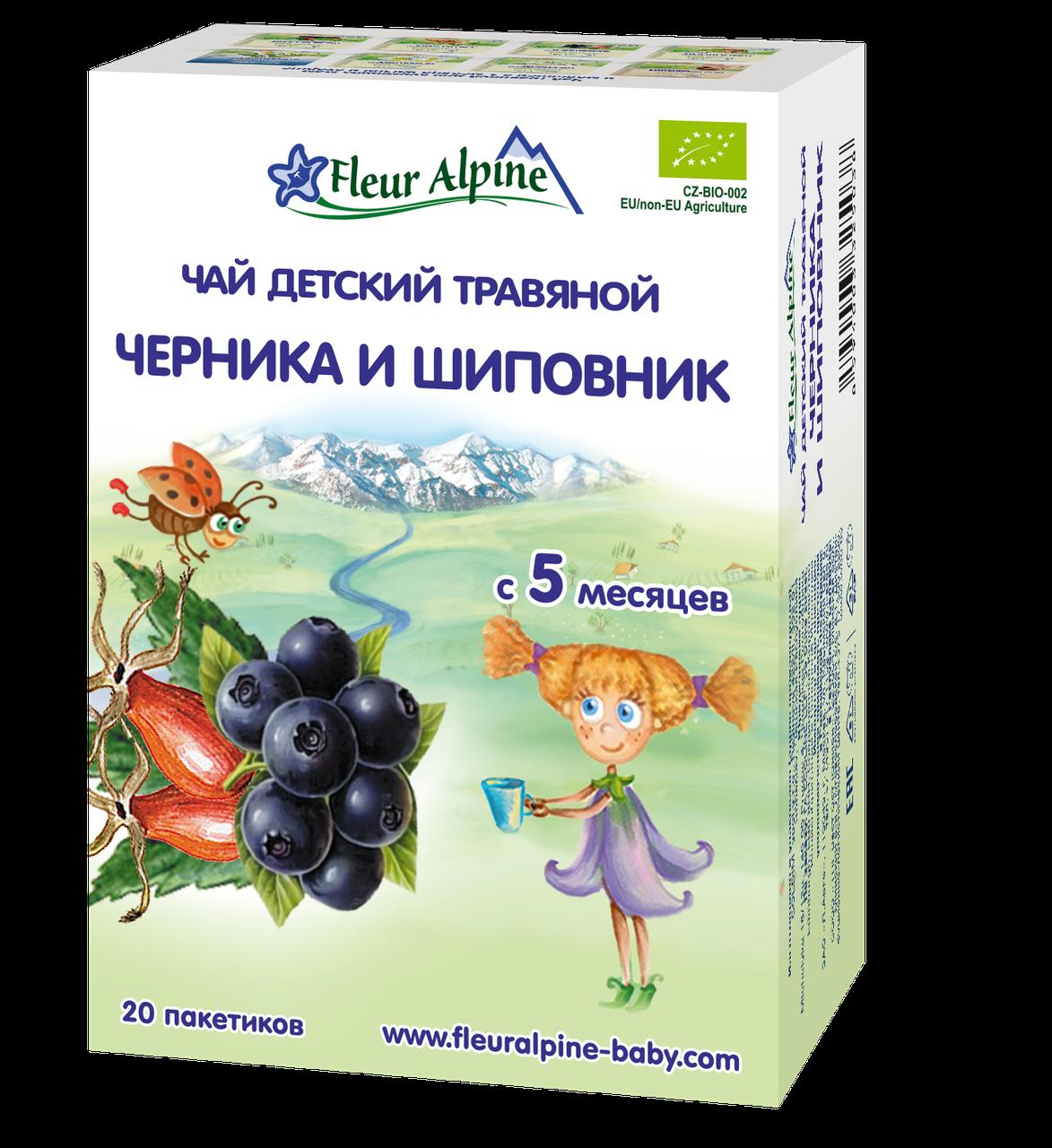 Детский травяной чай Fleur Alpine ЧЕРНИКА И ШИПОВНИК