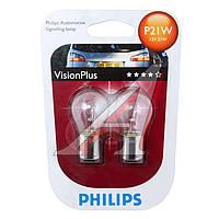 Лампа накаливания P21WVisionPlus12V 21W BA15s (производитель Philips) 12498VPB2
