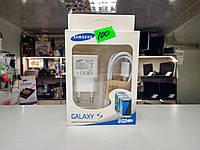 Зарядное устройство Samsung кабель+ блочок
