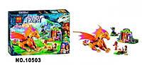 """Конструктор BELA ELVES """"Лавовая пещера Дракона Огня"""", в кор 41*28*6см /24-2/"""
