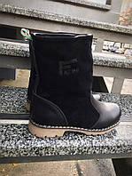 Зимние ботинки Fatini. Натур. замш+кожа, внутри набивная шерсть. Высота 20см, каблук 3см, подошва полиуретан.