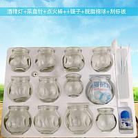 Банки вакуумные стеклянные медицинские, 12 шт. (набор)