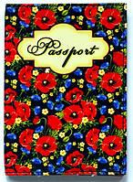 """Обложка на паспорт """"Маки и васильки"""" 109"""