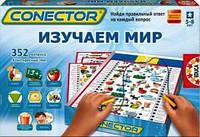Настольная игра EDUCA Викторина Изучаем мир EDU-15220
