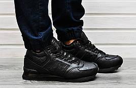 Мужские зимние кроссовки New Balance 574 Fur & Leather на меху