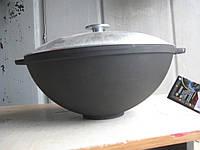 Казан чугунный (кастрюля WOK) с алюминиевой крышкой. Объем 5,5 литров.