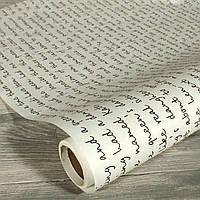 Крафт-бумага для упаковки цветов и подарков (70 см*10 м) плотность 70 гр/м