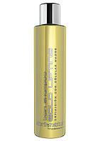 Шампунь для вьющихся волос 250 мл/Bain Shampoo 250 ml - GOLD LIFTING Abril et nature