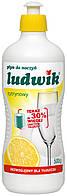 Бальзам для митья посуды Ludwik лимон / 500 г