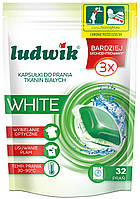 Капсулы для стирки Ludwik White / 32 шт