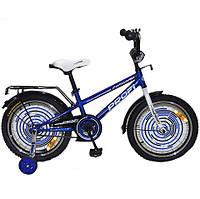 Profi Велосипед 2-х колесный синий