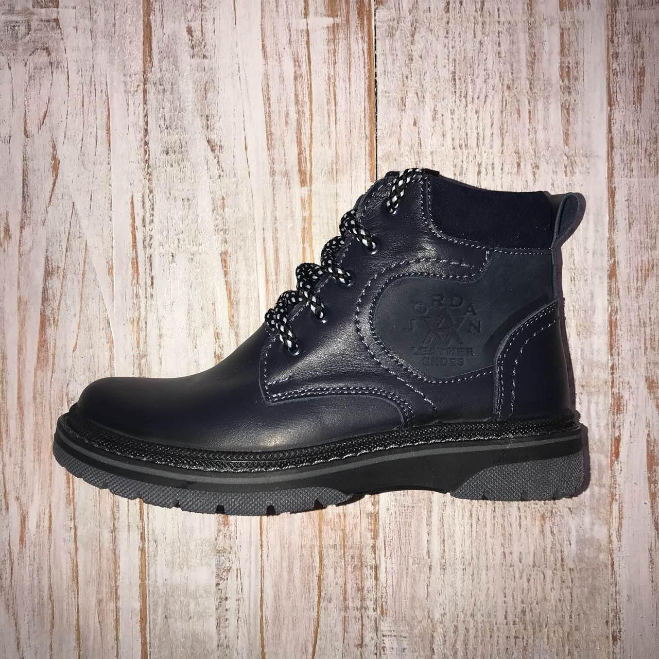 Кожаные  ботинки для мальчика (32-39 рр)