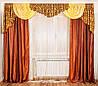 Набор в зал ламбрекен + шторы Ewelina4 (красное золото)