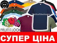 Мужская футболка классическая Valueweight 61-036-0